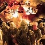 Difference Between Al Qaeda and Muslim Brotherhood