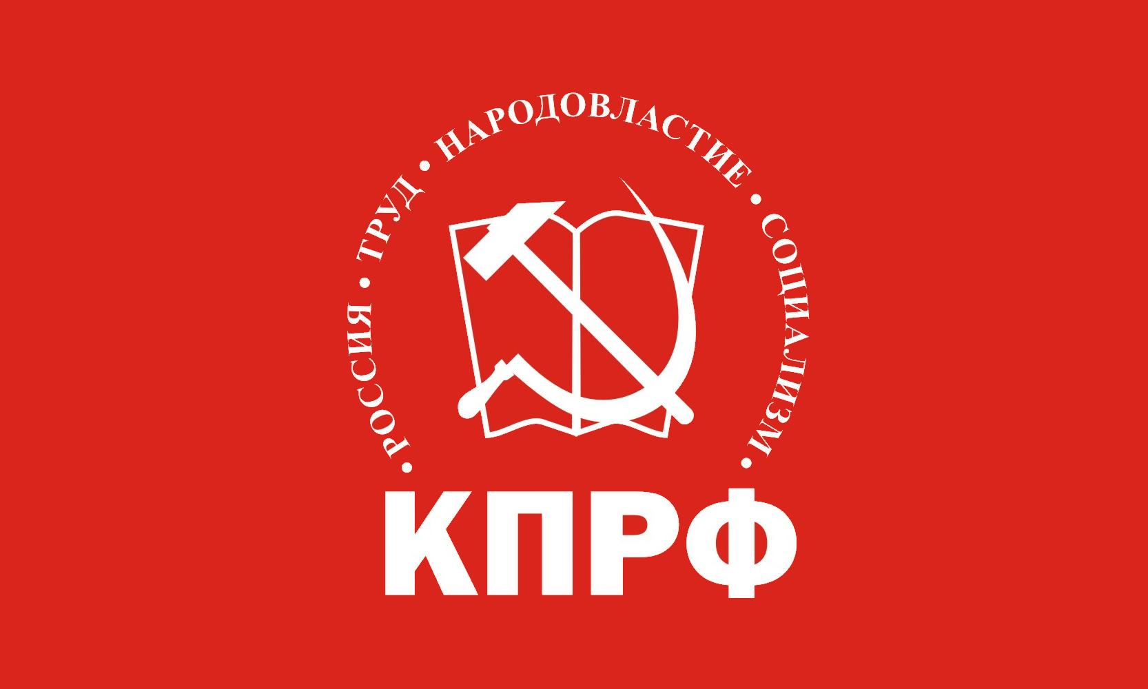 KPRF_Flag