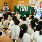 Differences between day-care and Pre School