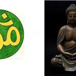 Difference between Hindu & Buddhist Idea of Reincarnation