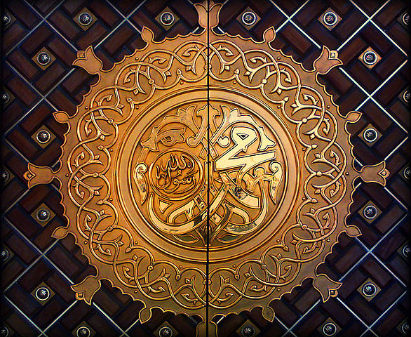 586px-Al-Masjid_AL-Nabawi_Door