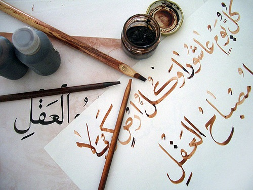 640px-Learning_Arabic_calligraphy