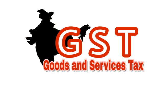 Difference Between VAT and GST
