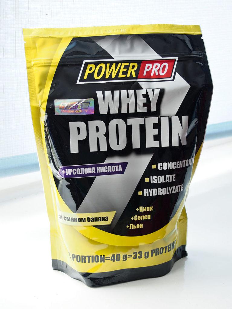 Difference Between Hemp Protein and Whey Protein Difference