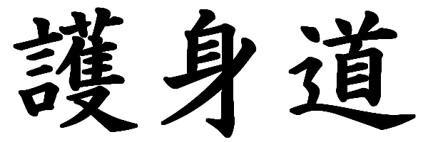 Difference Between Chinese Writing and Japanese Writing