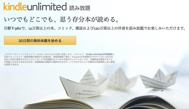 Difference Between Prime Reading and Kindle Unlimited.