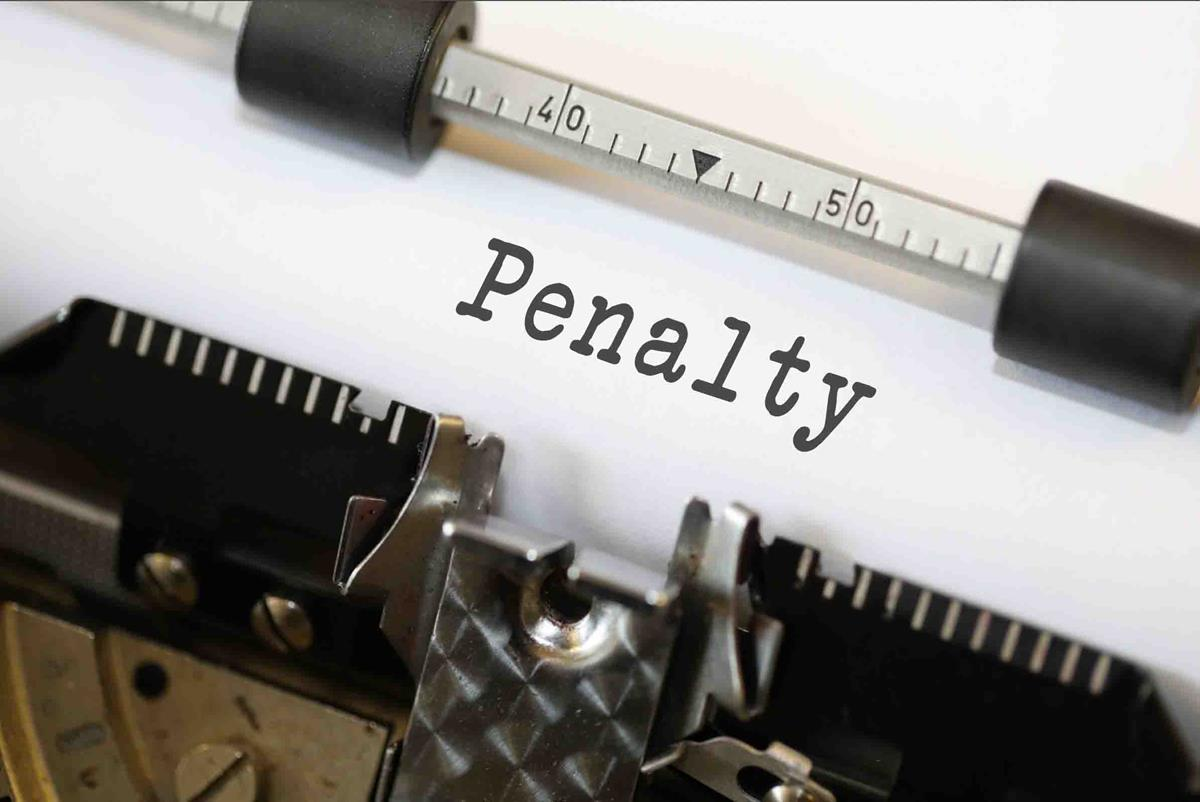 Difference Between Penalty and Fine
