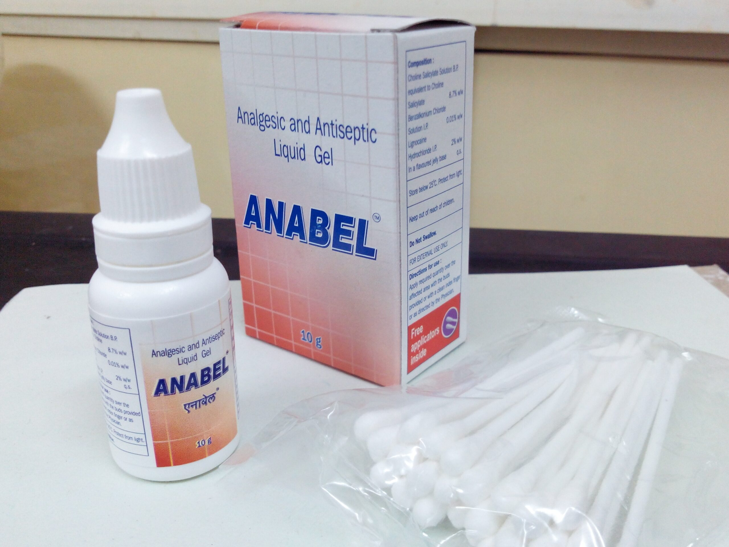 Difference Between Antipyretic and Analgesic
