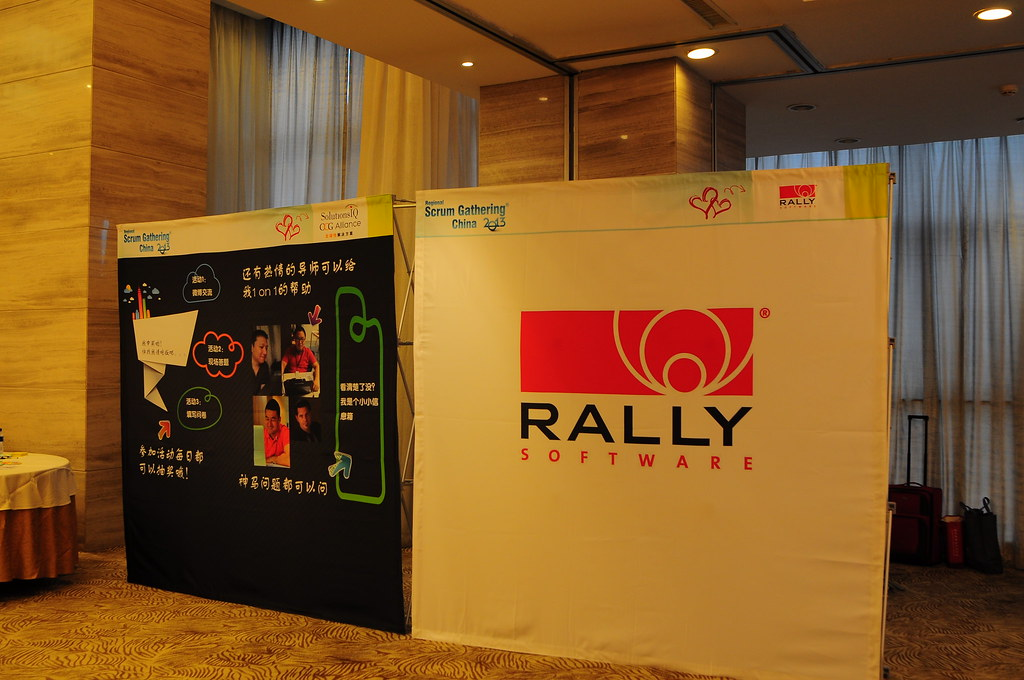 Difference Between Jira and Rally