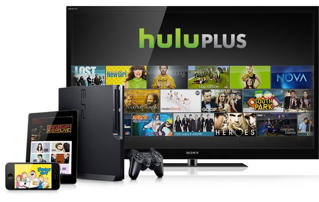 Difference Between Hulu and Hulu Live
