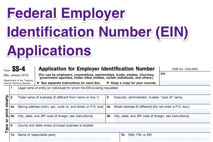 Difference Between Tax ID and EIN